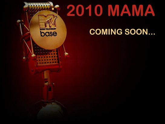 MTV Africa Music Awards Returns to Nigeria MTV Africa Music Awards (MAMA) Returns to Lagos, Nigeria