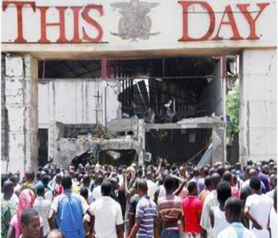 ThisDay Boko Haram Attack Politics: Boko Haram Creates More Fear, Threatens More Terrorists Attacks on Nigerian Media Houses   Punch Newspaper, Vanguard, Tribune & More