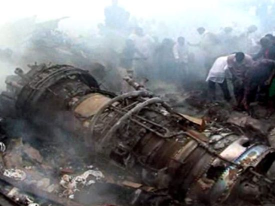 Nigerian Airplane Crash Dana Air Lagos